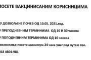 Обавештење за сроднике/старатеље корисника у РЈ Алексинац (посете вакцинисаним корисницима)