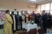Прослава домске крсне славе Св. Трифун - 14. фебруар